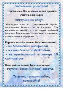 uvazhaemye-roditeli
